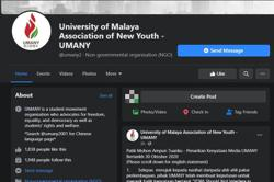 Umany student group apologises to King, retracts Facebook statement