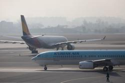 Korean Air to acquire Asiana Airlines