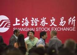 China stocks slip as healthcare shares, bond defaults weigh