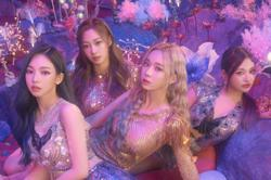 New K-pop girl group aespa's first music video breaks records