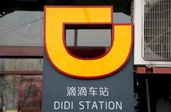 Chinese ride-hailing giant Didi starts operation in Argentina