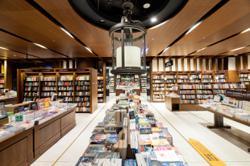 Taiwanese bookstore chain eslite targets Kuala Lumpur opening in 2022