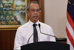 PM: Businesses need to bolster digital economy, make it inclusive