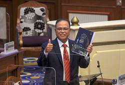 MB: Bantuan Prihatin Pahang 2021 will be helpful to all