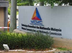MCMC: RM4.6bil Jendela works tender to close on March 31, 2021