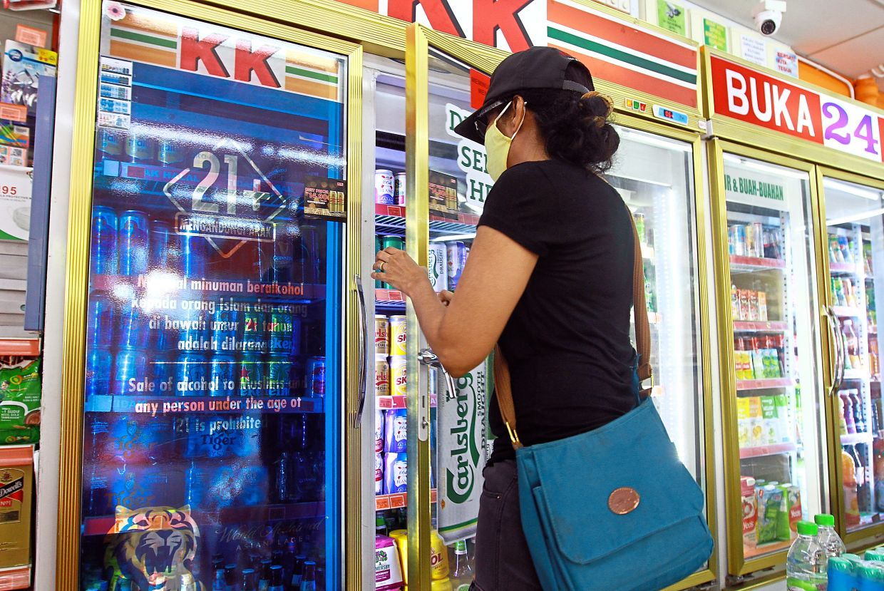 Beer can still be sold in convenience stores, sundry shops and Chinese medicine halls from 7am to 9pm.