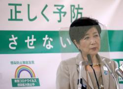 Olympics: Best-case scenario for Games is venues full of spectators - Tokyo governor