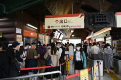 Japan to halt domestic travel campaign in Sapporo, Osaka