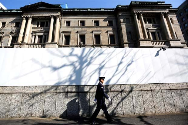 BoJ's local bank aid makes rates harder to cut, says ex-official
