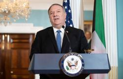 Pompeo says U.S. State Department transition process begun