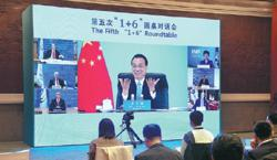 China to maintain proactive fiscal policy, say premier Li