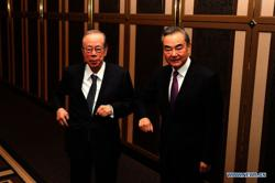 Wang Yi reiterates China's stance on Diaoyu Islands during visit in Japan