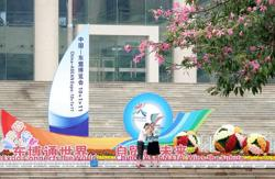 China-Asean Expo to enhance trade ties