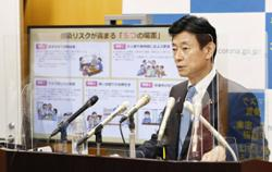 Japan may call new state of emergency, virus response chief warns; Emperor's New Year's greeting cancelled due to pandemic