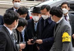 Former S.Korean president guilty of defamation over massacre