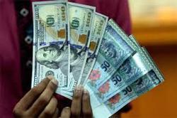 Ringgit ends easier against US dollar at 4.0730
