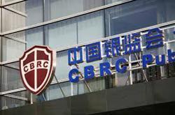 China banking regulator says property market is biggest 'grey rhino'