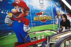 Universal Studios to open US$580mil Nintendo park in February