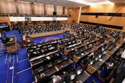 Shouting match in Parliament over miscalculation on Monday's (Nov 30) bloc voting