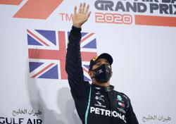 Hamilton 'gutted' after positive COVID-19 test