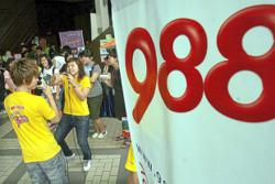 988FM comes out tops in popularity, exclusivity