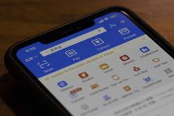 China drafts rules on mobile apps collection of personal data