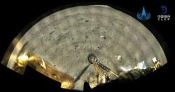 China's lunar probe Chang'e 5 finishes collection of samples on moon