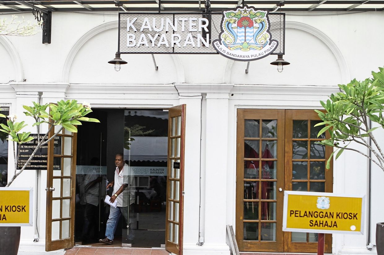 The Penang Island City Council's one-stop payment centre at Esplanade, George Town.