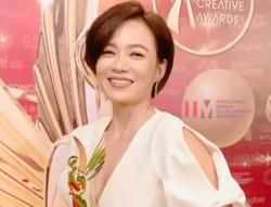Malaysian star Yeo Yann Yann wins Best Actress at Asian Academy Creative Awards