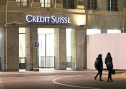 Credit Suisse-UBS merger on the cards?