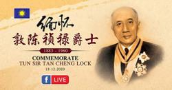 MCA to commemorate death anniversary of founding president Tun Tan Cheng Lock in online ceremony on Sunday (Dec 13)