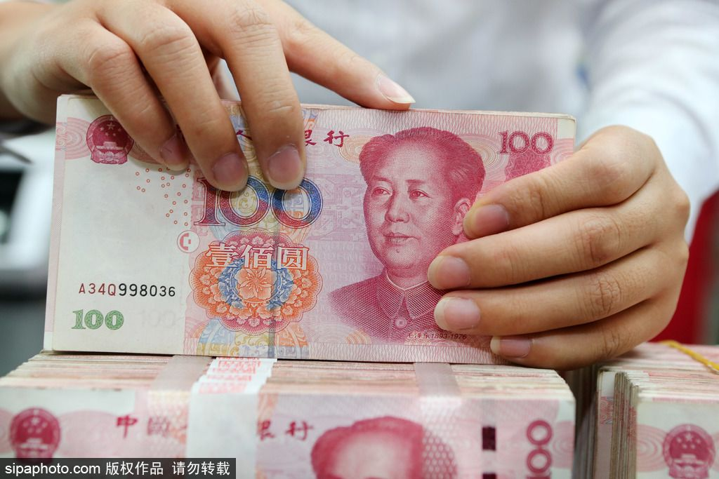 Image of article 'Relentless China inflows spur call for strongest yuan since 1993'