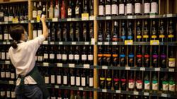 Australian wine faces duties of up 218.5 per cent as China says subsidies caused 'substantial damage' to domestic industry