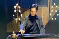 Hong Kong actor Tony Leung Chiu Wai resurfaces on social media after 2 years