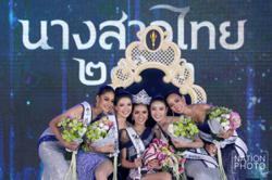 Mahidol University student wins Miss Thailand title