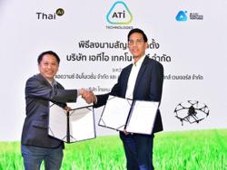Thai-built drones for agriculture offered for sale to farmers