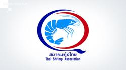 Thai prawn industry more or less escapes fallout of Covid-19