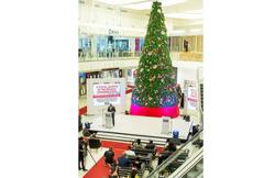 Four-storey high Christmas tree for frontliners