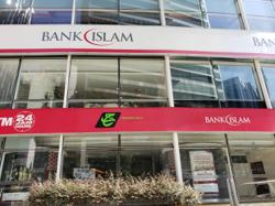 Bank Islam named Malaysia's strongest Islamic retail bank