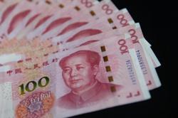 China's central bank to issue 10 billion yuan of bills in Hong Kong