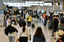 Singapore imposes 14-day stay-home notice for travellers from S.Korea