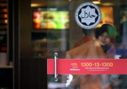 Jakim tightening enforcement, SOP for halal certification