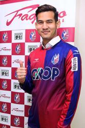 Hadi joins Japanese Div Three side Azul on loan deal