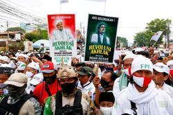 Indonesia bans hardline Islamic Defender's Front group