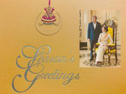Selangor Sultan, Tengku Permaisuri send New Year greetings