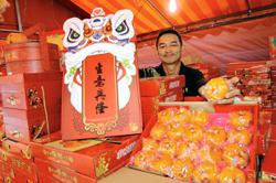 Chance for traders to earn extra income