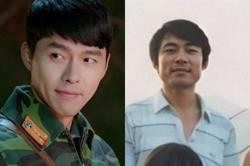 Does Hyun Bin look like girlfriend Son Ye-jin's father?
