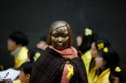 Japan protests court ruling on compensation for 'comfort women' -media