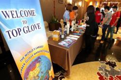 EPF ceases to be substantial shareholder in Top Glove