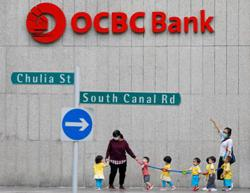 OCBC's Wong to be first woman CEO of Singapore bank